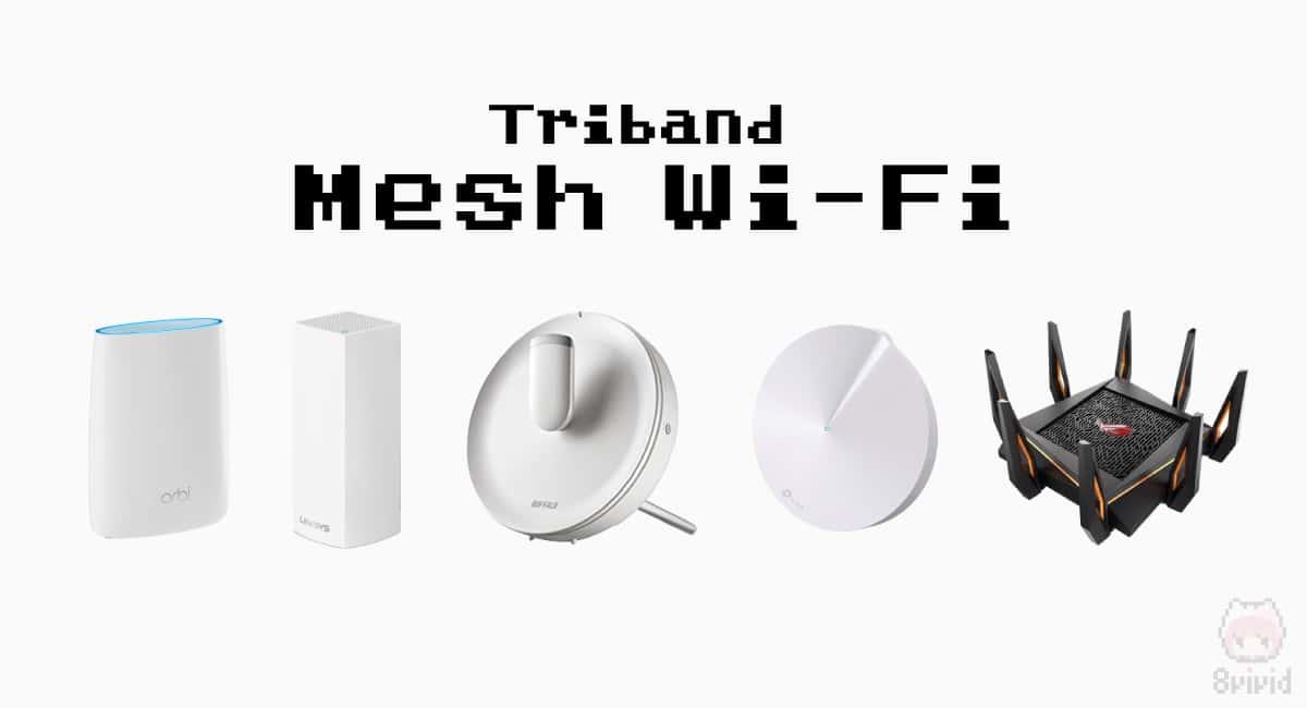 トライバンド対応メッシュWi-Fi比較