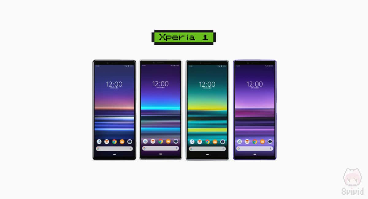 Xperia 1の種類