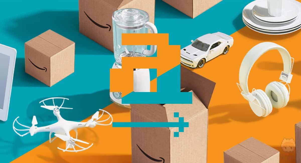 Amazon『タイムセール祭り』が31日9時から開催