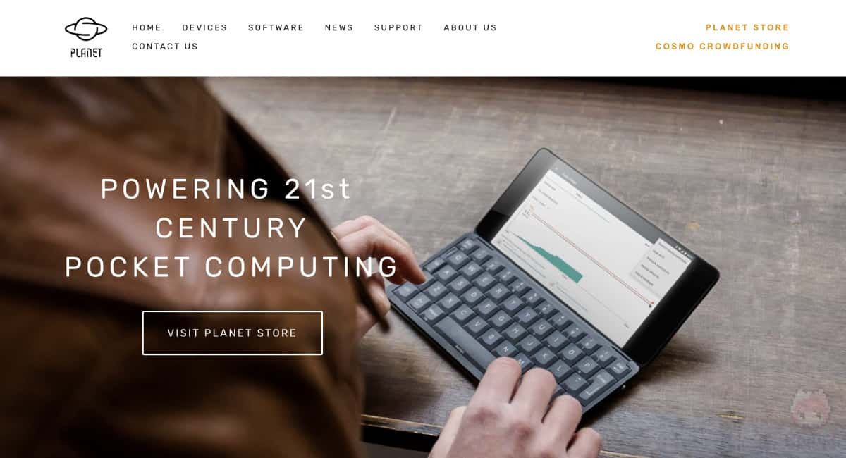 Planet ComputersのWebサイト。