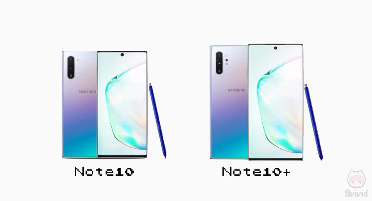 Galaxy Note10/Note10+のSoCは2種類
