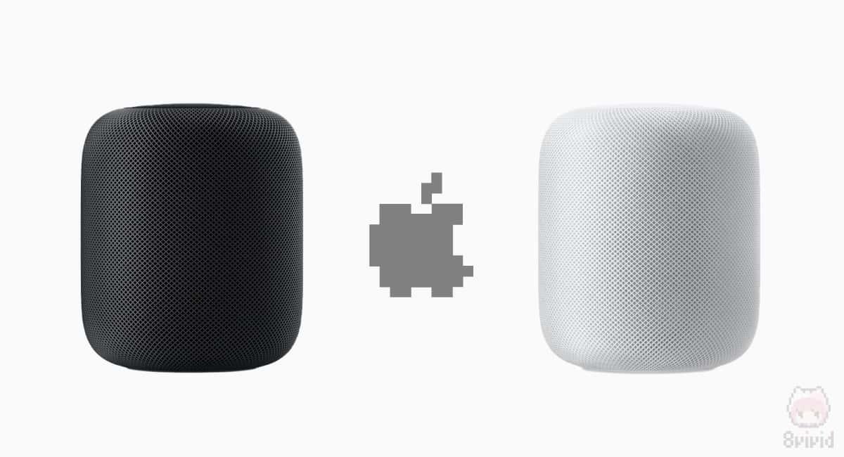 Appleだから、HomePodを買うのだ!