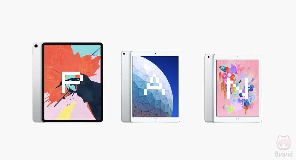 iPadは便利だが、本格的な作業には未だ不向き。
