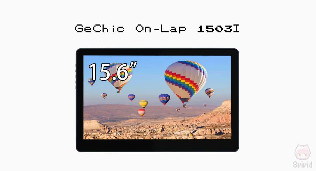 タッチパネル対応『On-Lap 1503I』