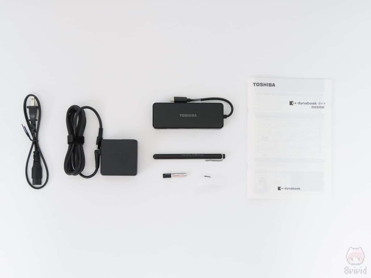 dynabook V72付属品一覧。