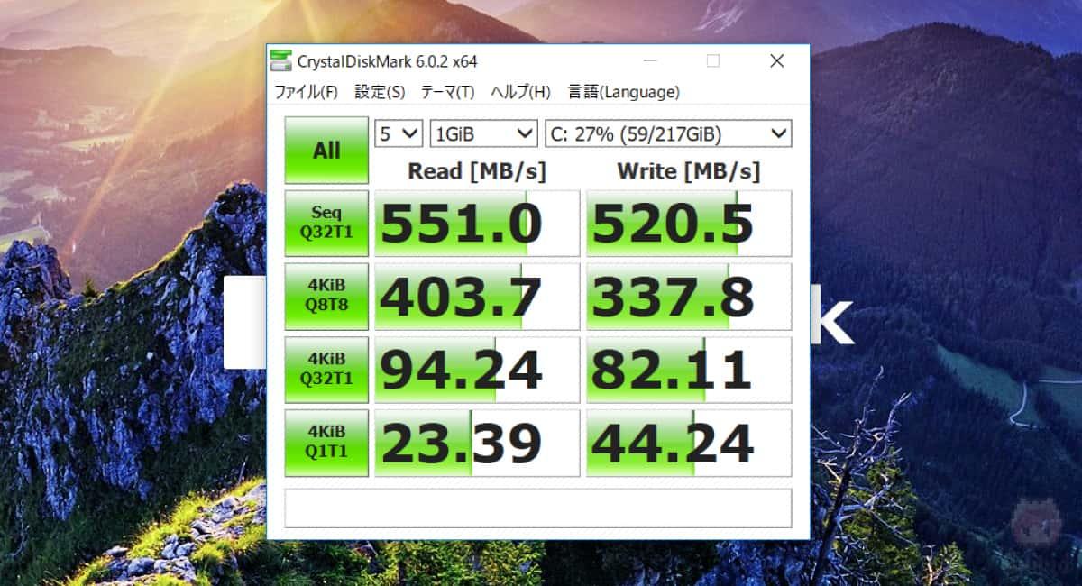 dynabook V72ののCrystalDiskMark結果。