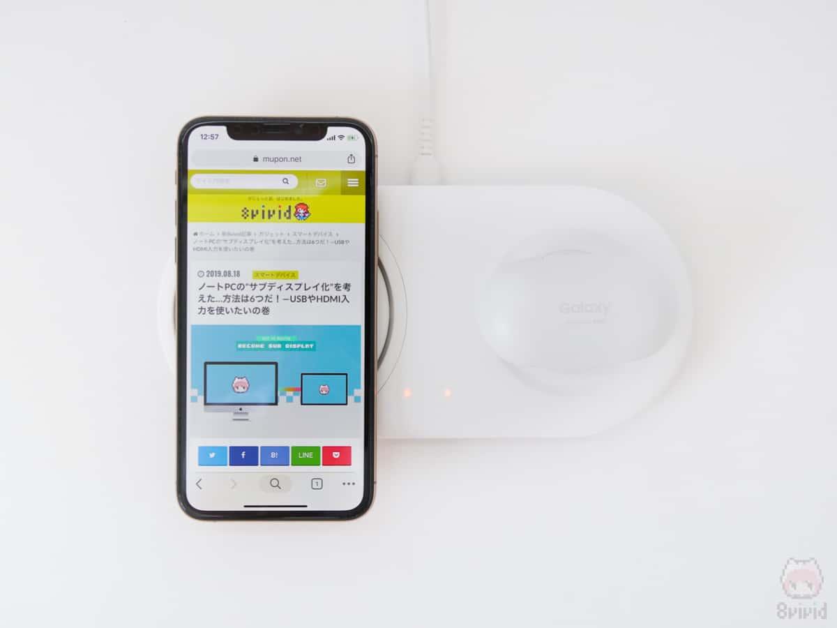 Qi対応デバイスが2台同時充電可能。