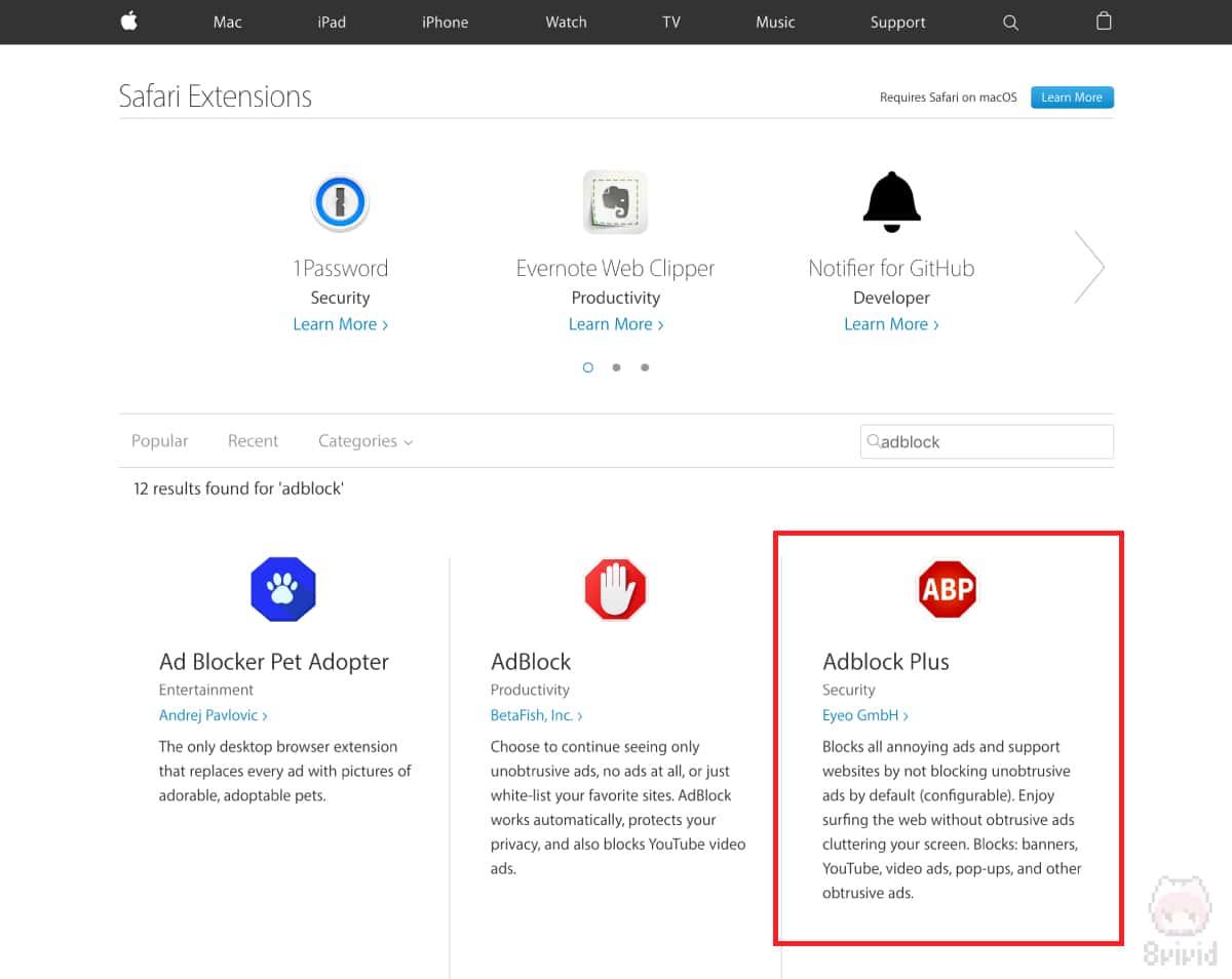 Safari ExtensionsからAdblock Plusをダウンロード。