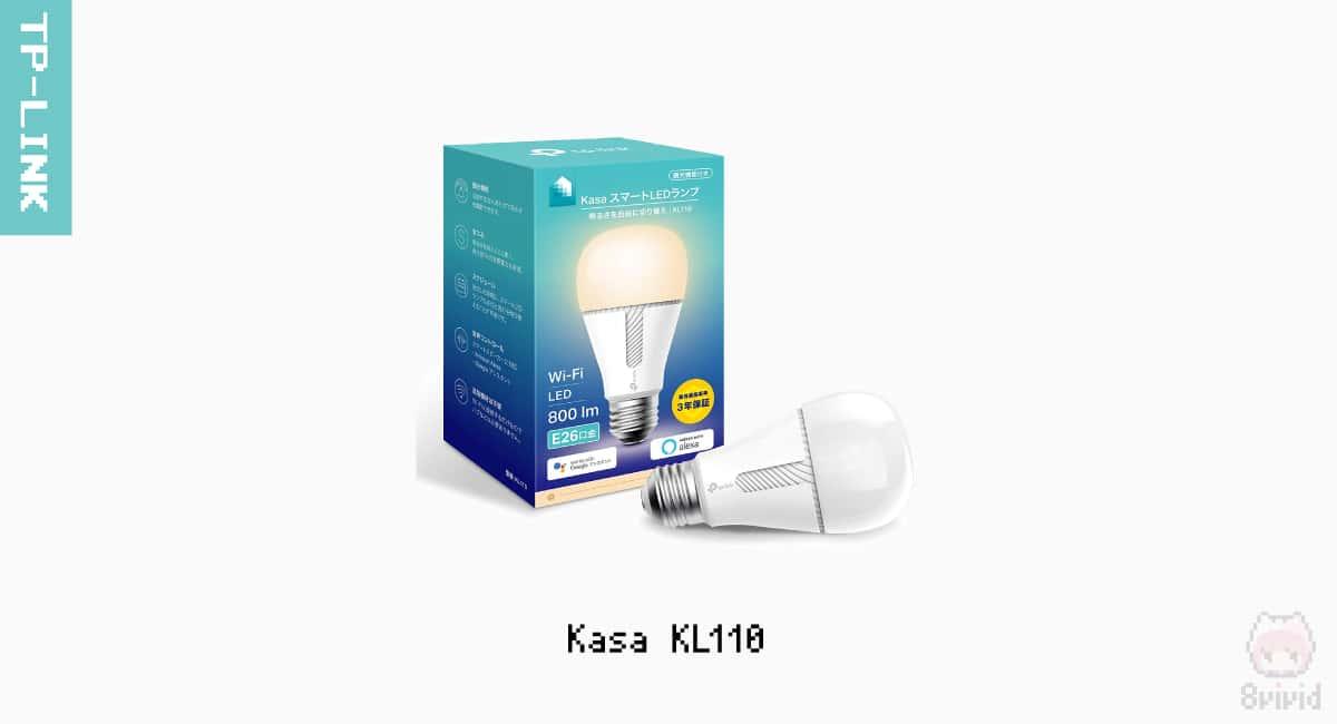 【1】Kasa KL110