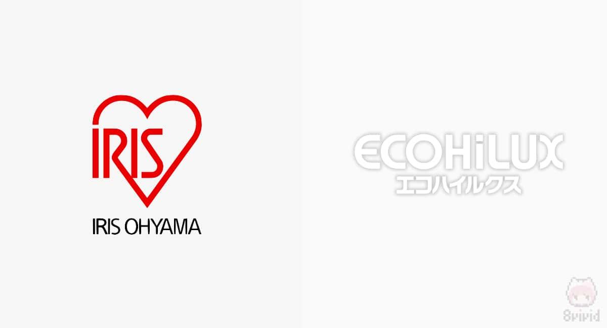 アイリスオーヤマ(ECOHiLUX)