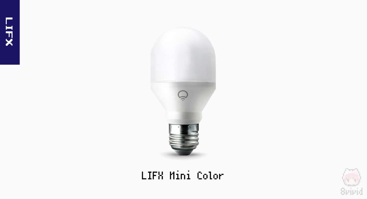 【3】LIFX Mini Color