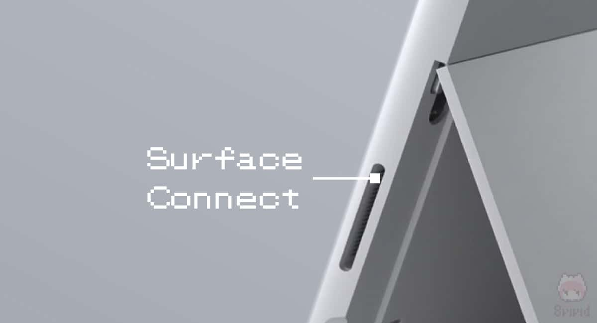 『Surface Connect』が廃止される説が浮上。
