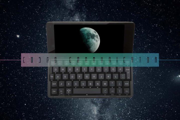 『Cosmo Communicator』が9月末に日本発売。Windows CE好きには魅力的なスペック…まさに夢の端末