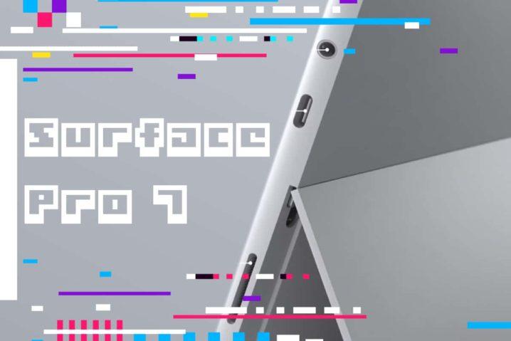 次期『Surface Pro 7(2019)』予想大会!発売Xデーは…2020年6月?