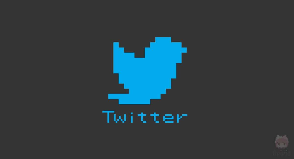 世界的SNSとなったTwitter。