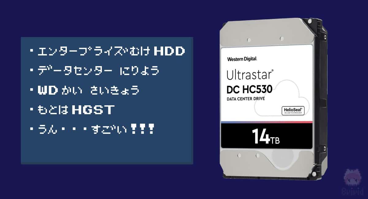 Ultrastarとは?