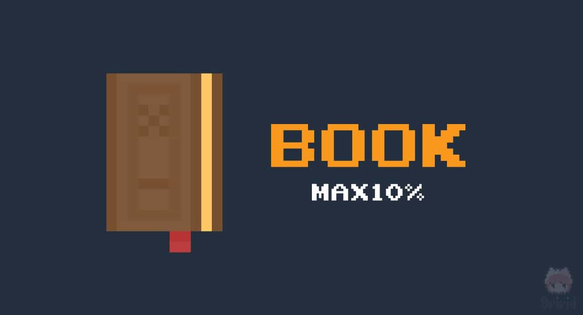 書籍は最大10%ポイント還元