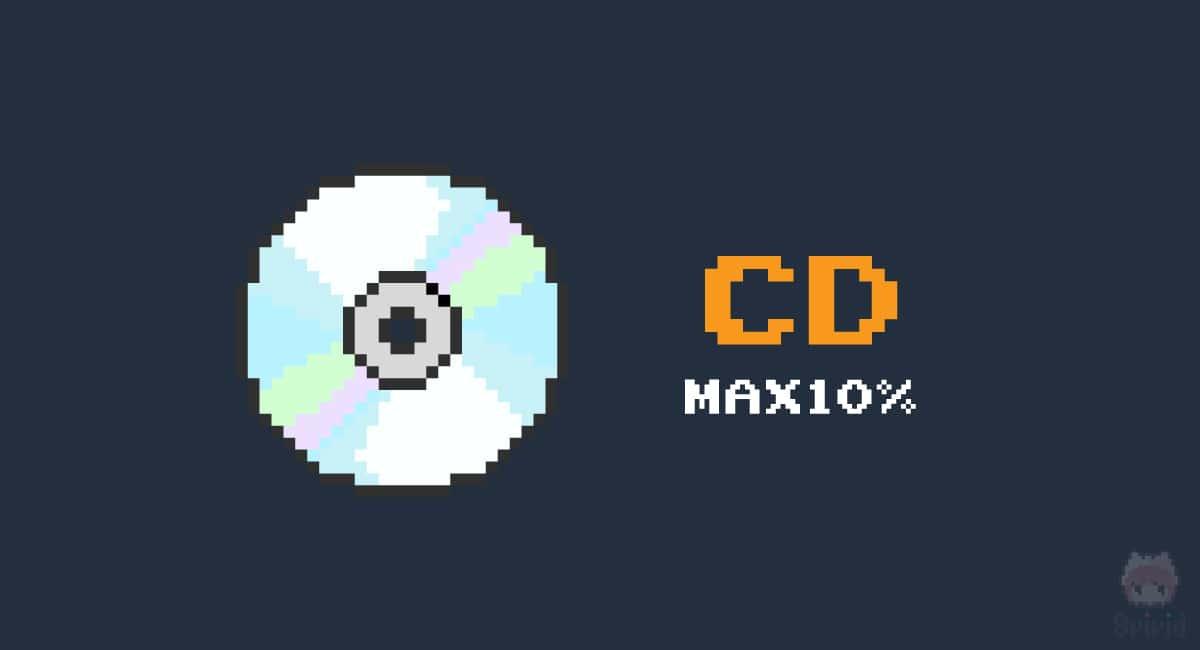 CDは最大10%ポイント還元