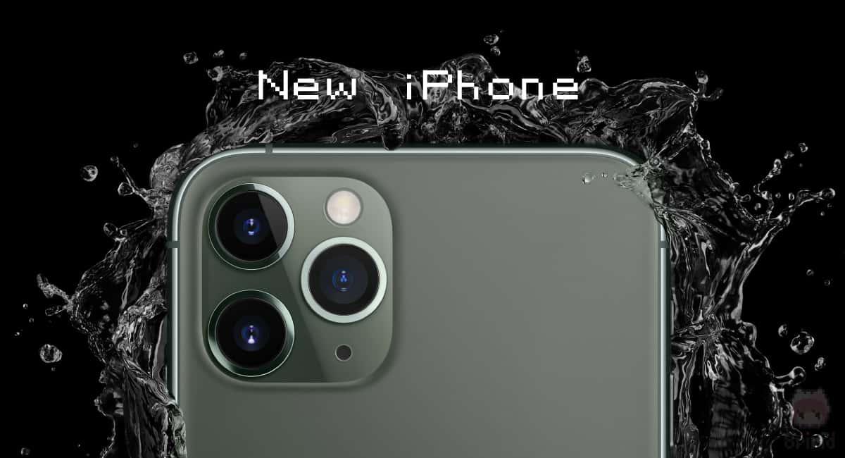 iPhone 11/11 Pro/11 Pro Maxについて