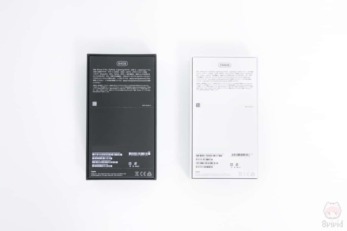 左:iPhone 11 Pro外箱後面 右:iPhone XS外箱後面