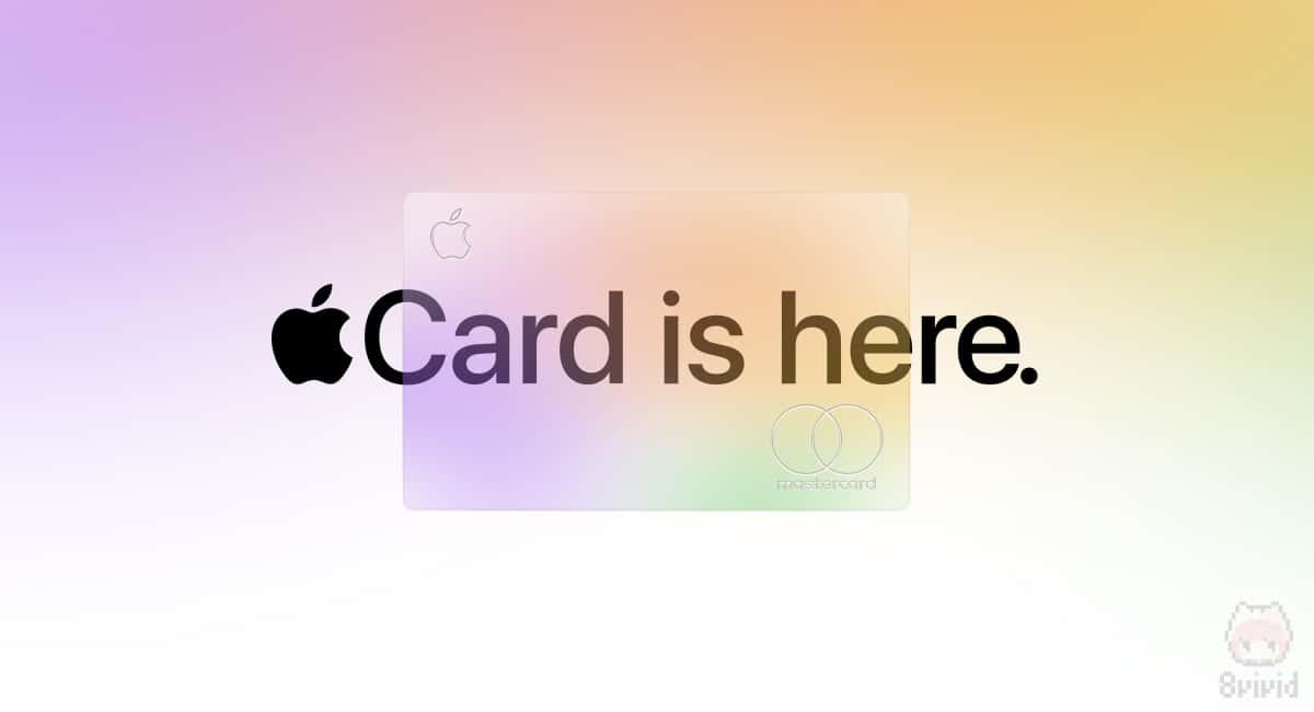 【説1】Apple Cardが日本上陸するかもしれないから