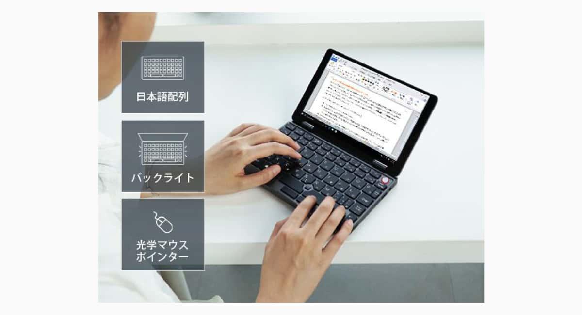 日本語キーボード!しかもバックライト付き!!