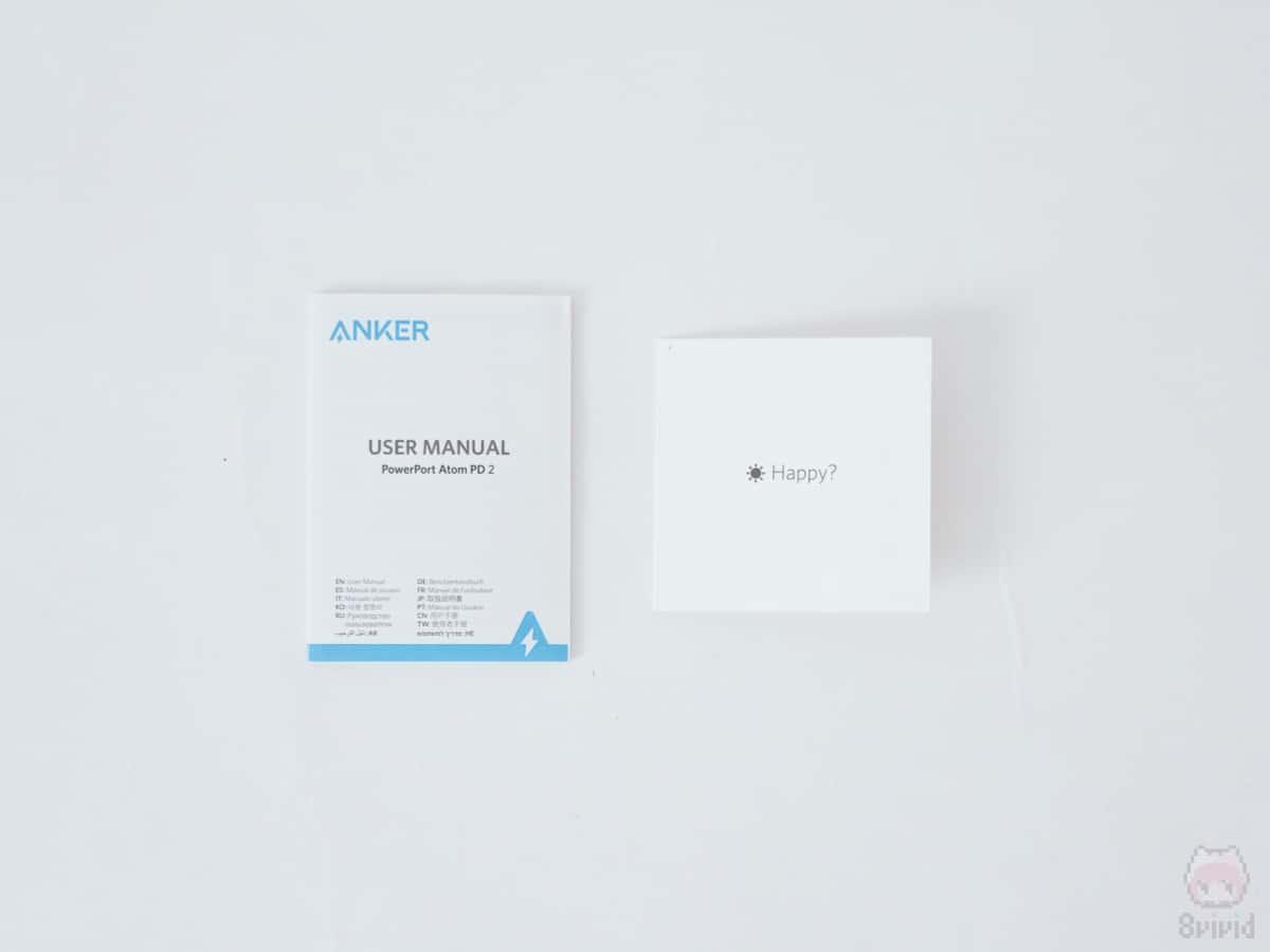 Anker PowerPort Atom PD 2付属品一覧。