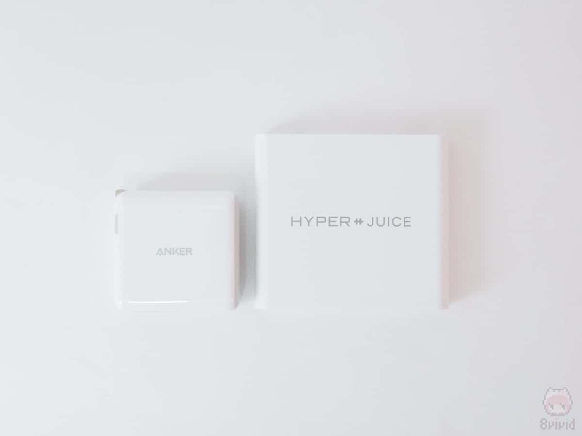 HyperJuice 87W USB-C チャージャーとの比較。