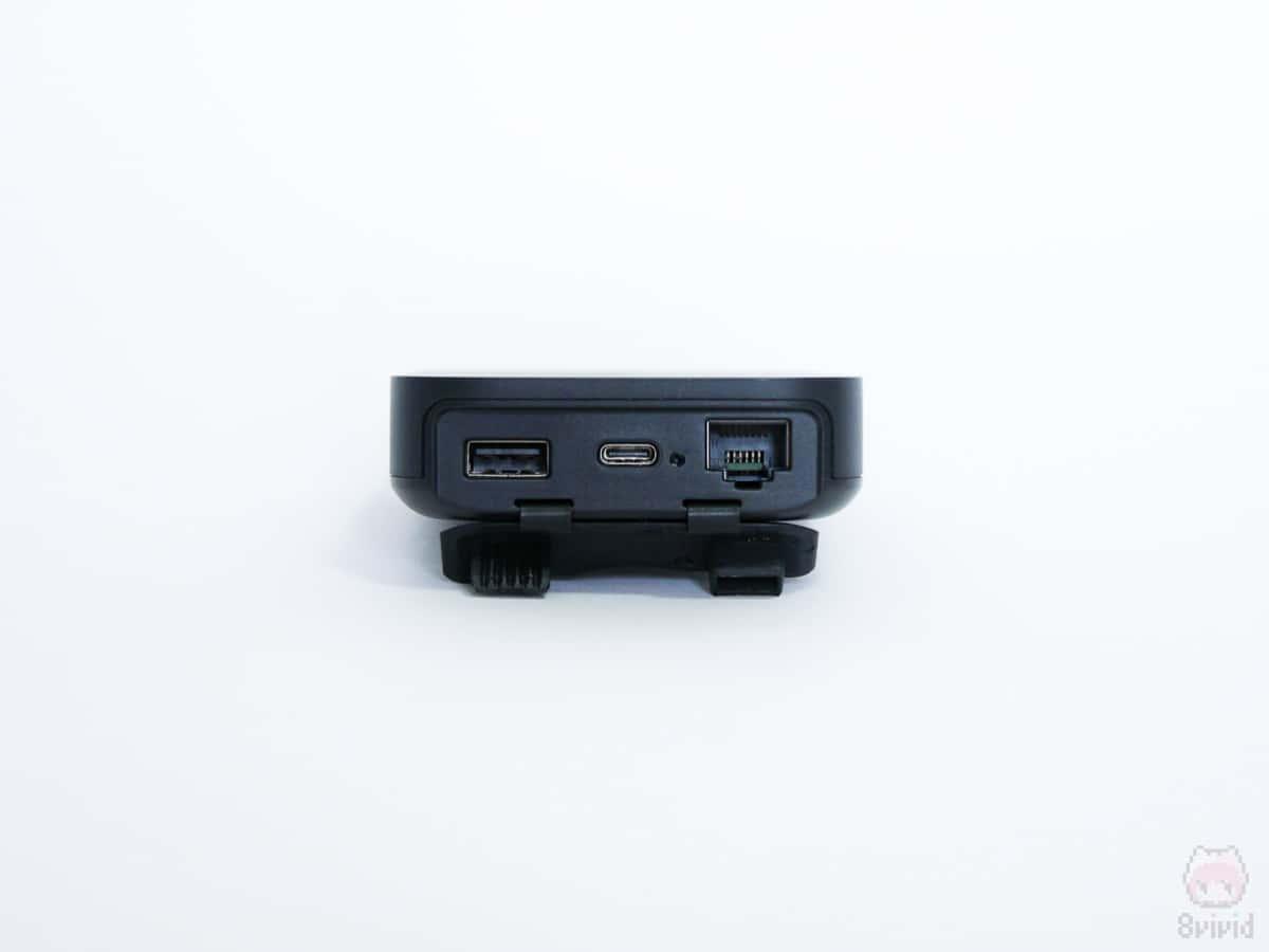 FileHub RP-WD009本体上側面。
