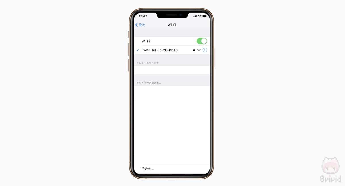 FileHub RP-WD009にWi-Fi接続。