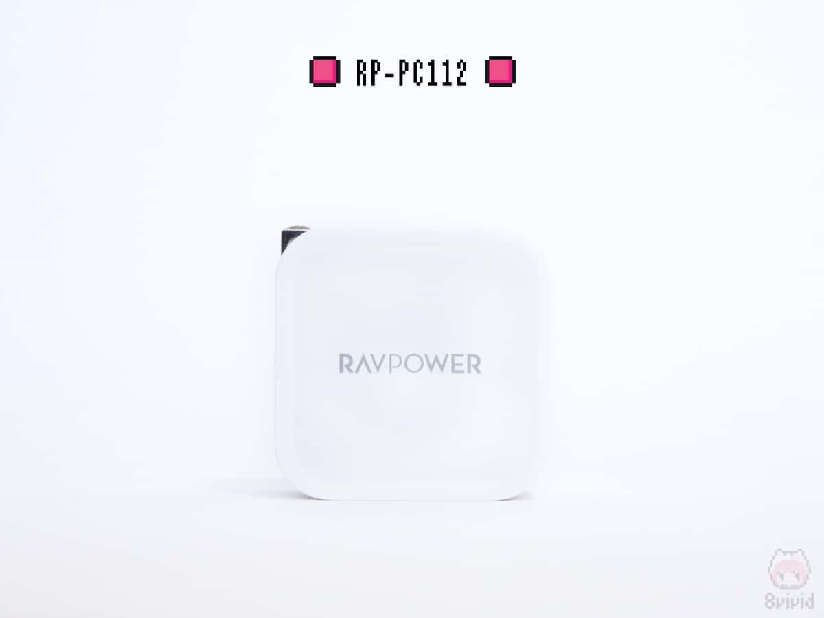 RAVPower『RP-PC112』全体画像。