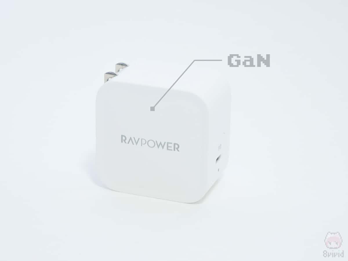 RAVPowerといえば、『窒化ガリウム』(GaN)だよね。