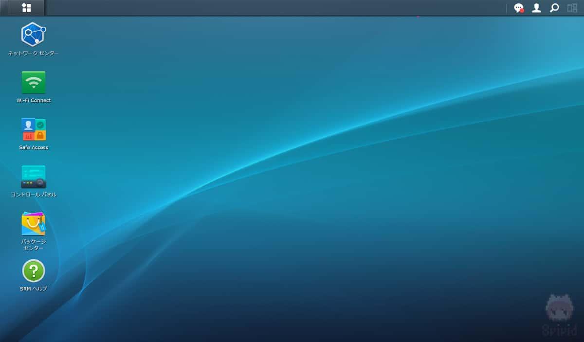 SynologyのWi-Fiルーターの管理画面。