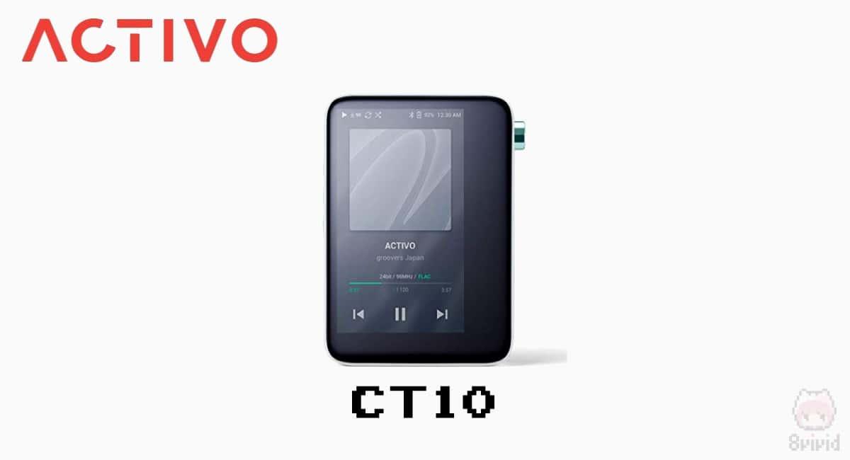 【1】CT10