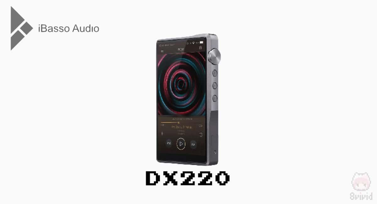 【1】DX220|おすすめ