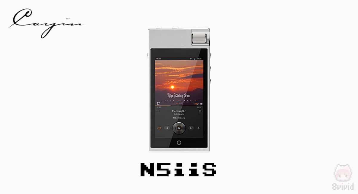 【2】N5iiS