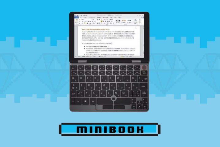 日本上陸!UMPC『MiniBook』がMakuakeに登場!Yogaる×8タブ×ペンで熱い!!