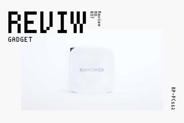 【レビュー】RAVPower『RP-PC112』—見つけた、MacBookに最適な61W出力USB PD充電器[PR]