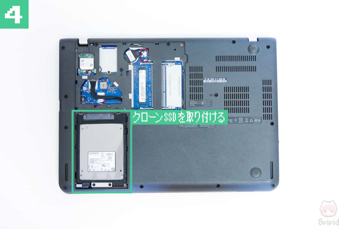 【手順4】SSDをパソコンに組み込む