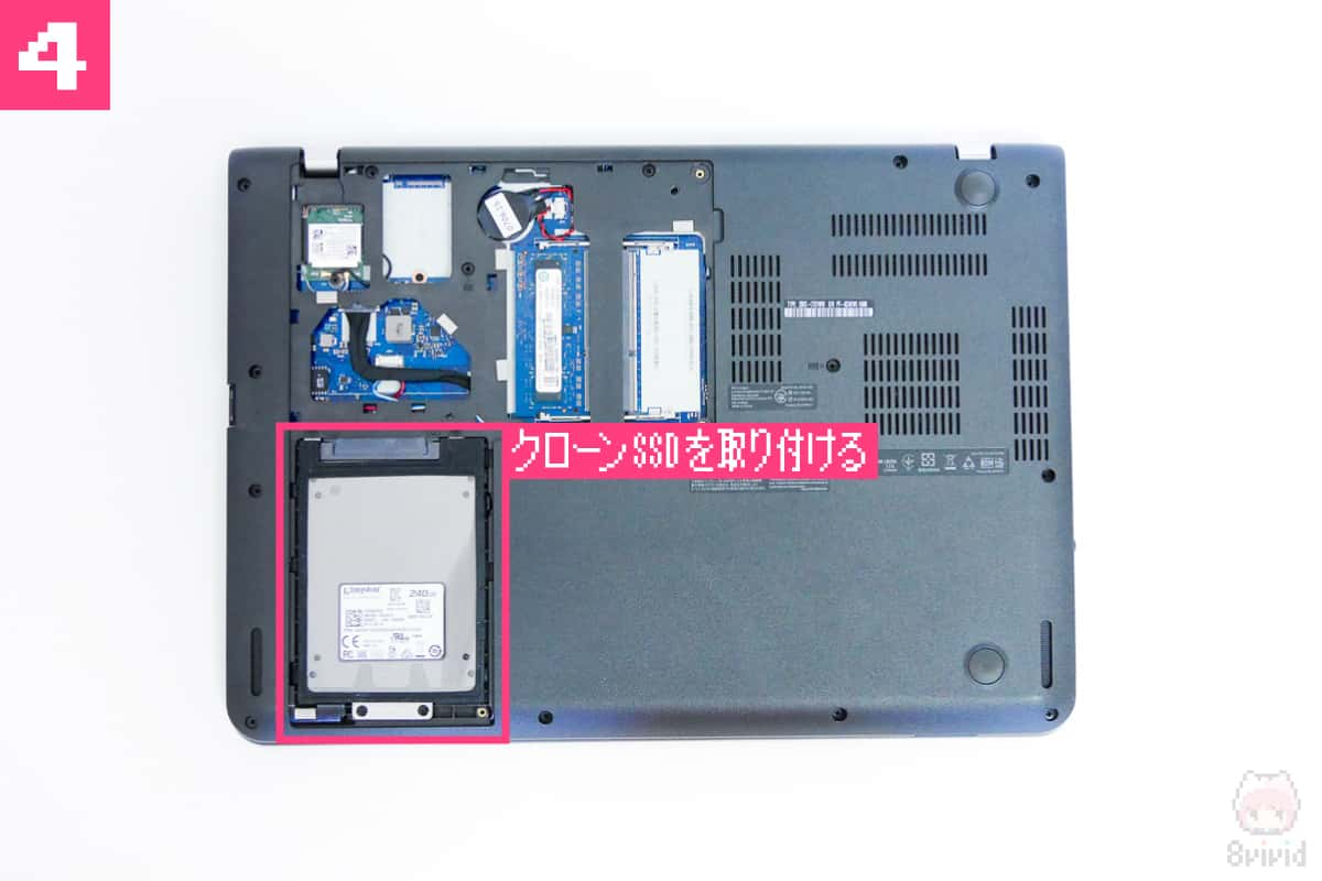 【手順4】クローンSSDをパソコンに取り付ける