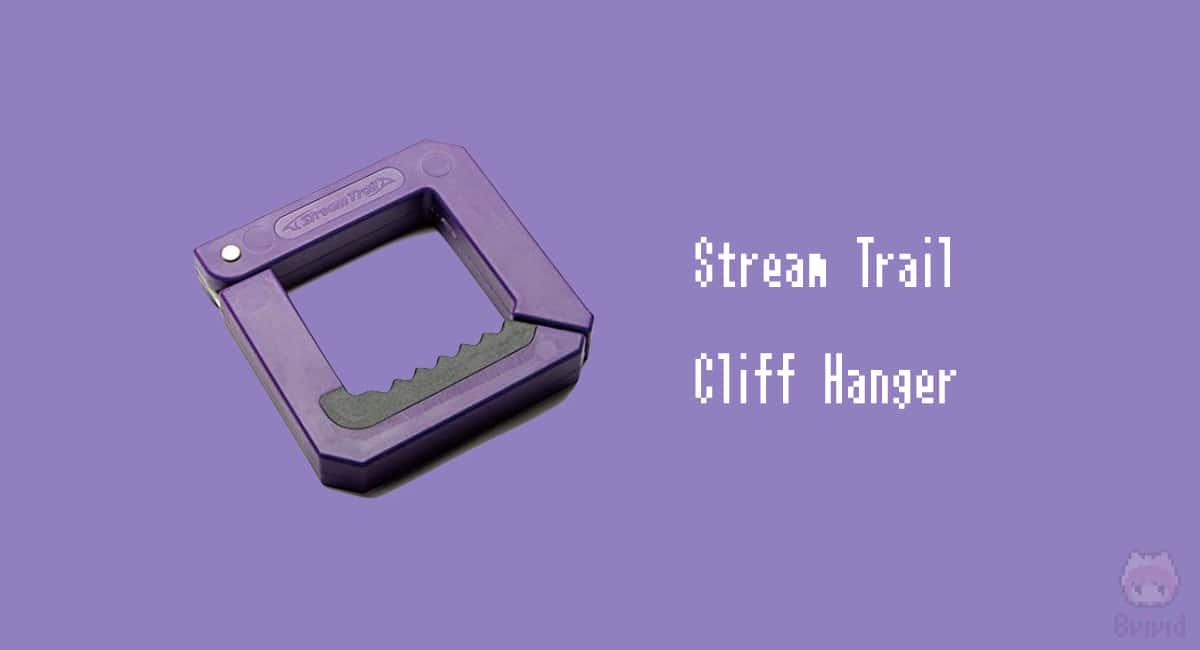 【1】Stream Trail『Cliff Hanger』