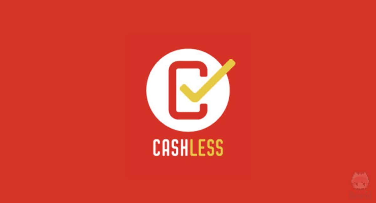 経済産業省主導の『キャッシュレス・消費者還元事業』ロゴ。