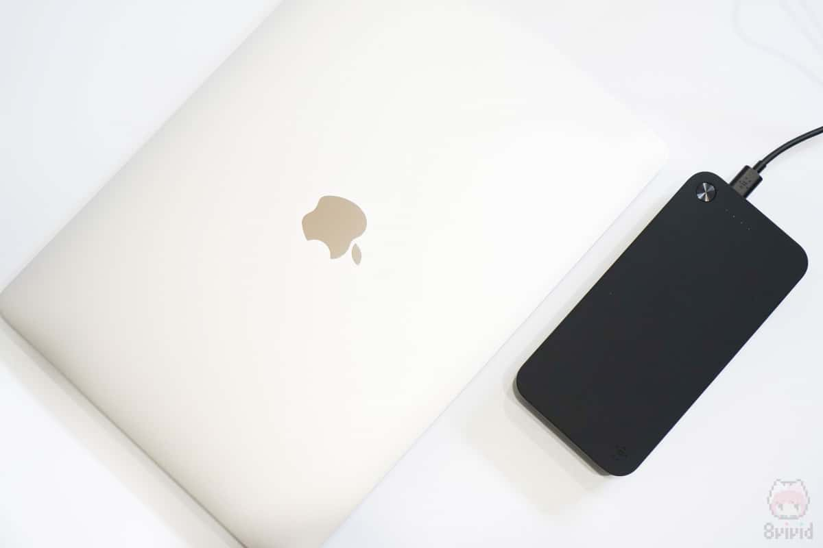 MacBookがピッタリ充電できる!