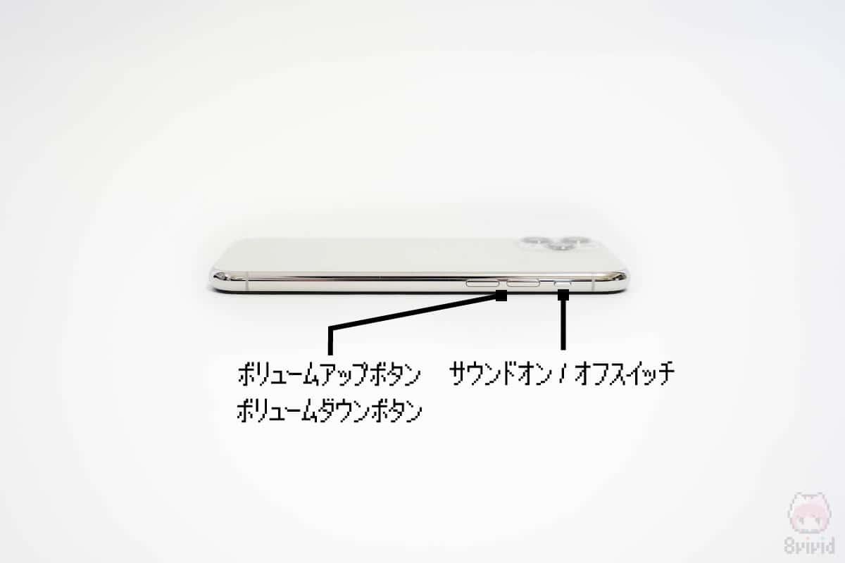 iPhone 11 Pro左側面。