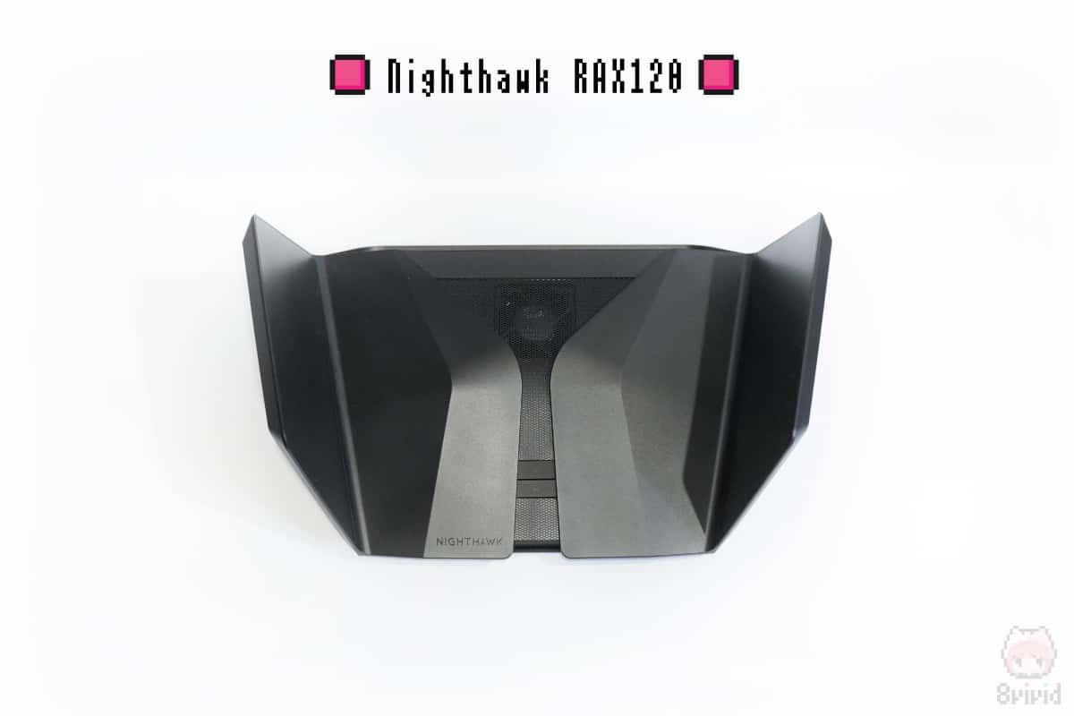 NETGEAR『Nighthawk RAX120』全体画像。