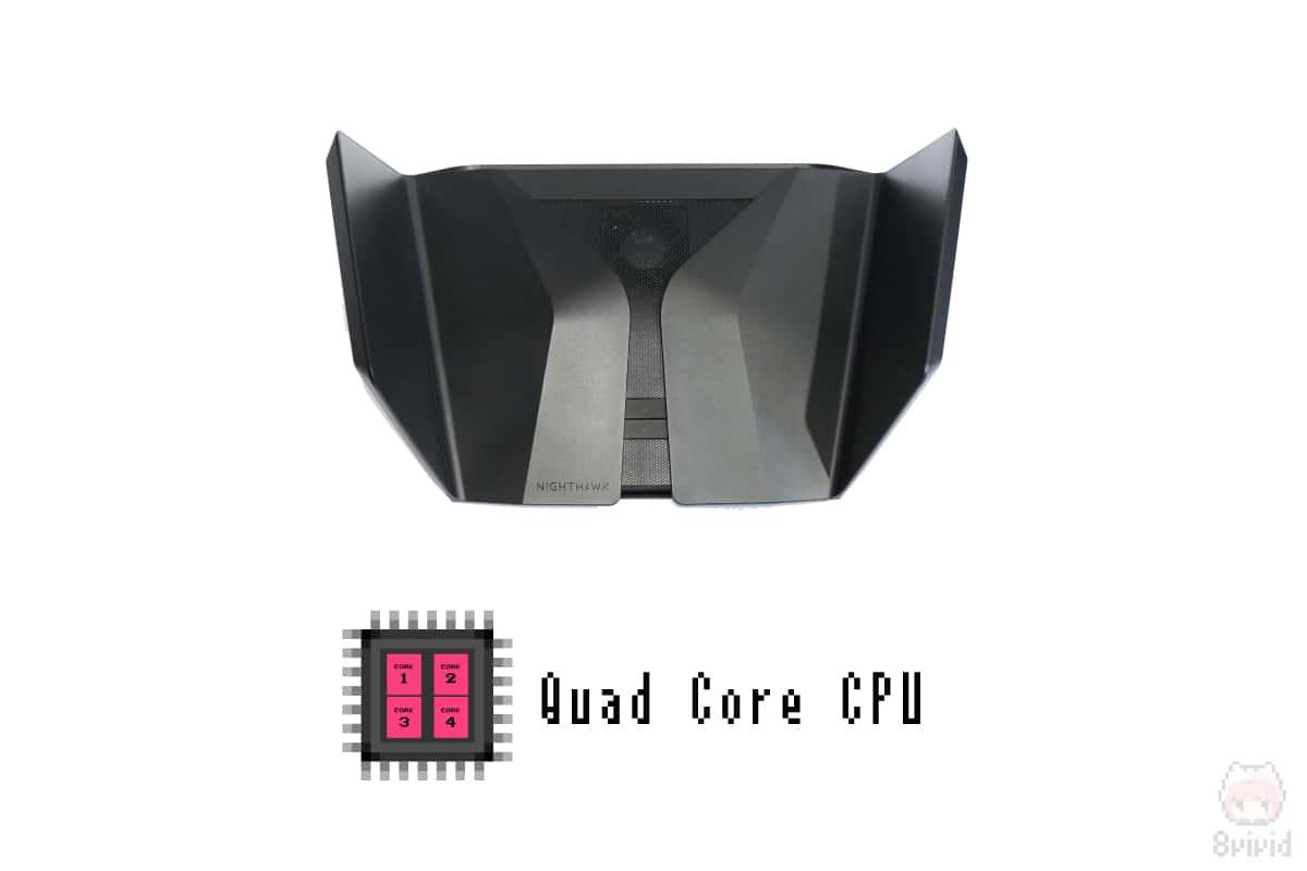 高負荷でも耐えられる4コアCPU搭載。