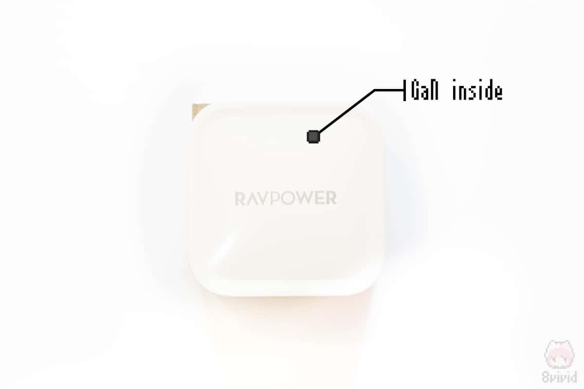 新時代のUSB充電器といえば『窒化ガリウム』だ。