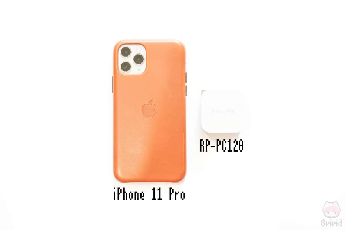 左:iPhone 11 Pro 右:RP-PC120