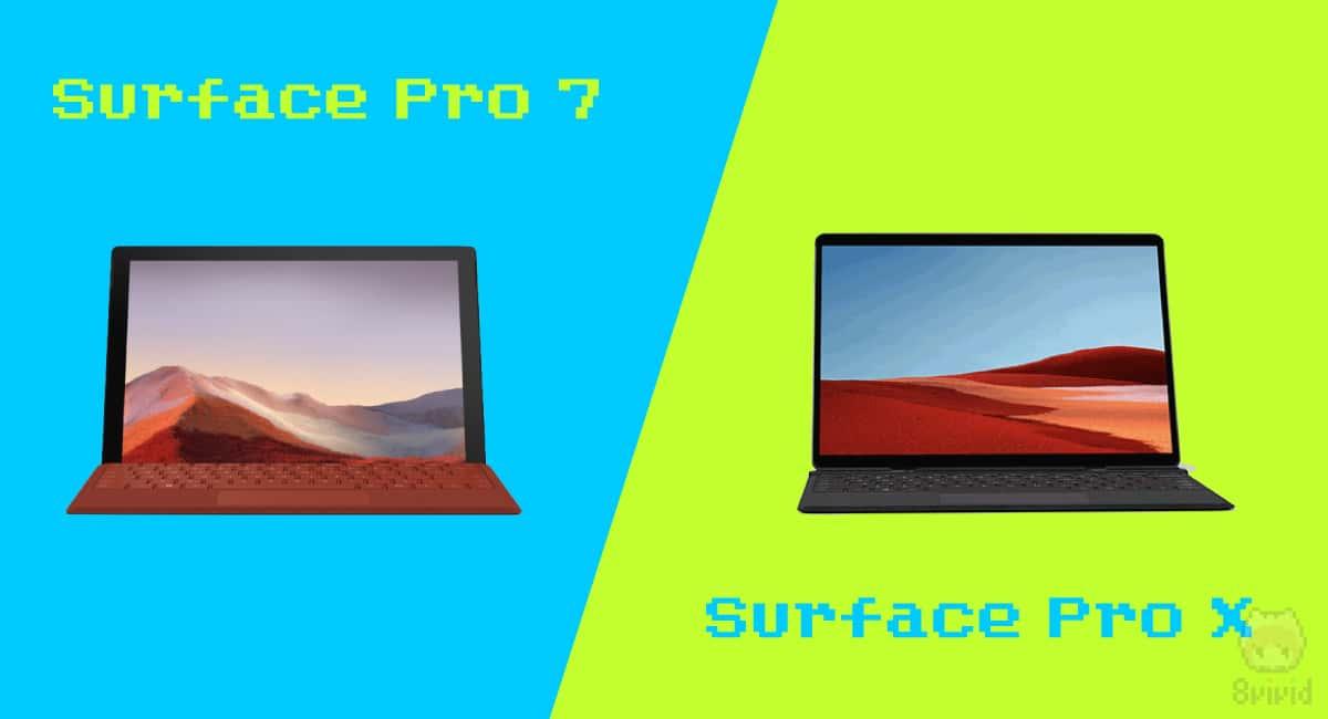 2つのSurface Pro