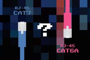 CAT6Aで充分!?市販のLANケーブルに『CAT7』は存在しない謎と沼要素
